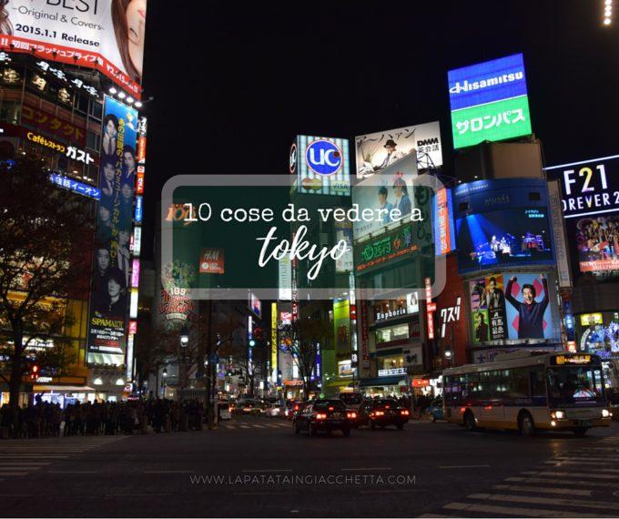 10 cose vedere Tokyo