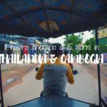 Intinerario Thailandia Cambogia